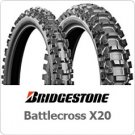 BRIDGESTONE DÄCKPAKET X20