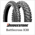 BRIDGESTONE DÄCKPAKET X30