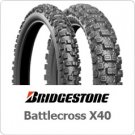 BRIDGESTONE DÄCKPAKET X40
